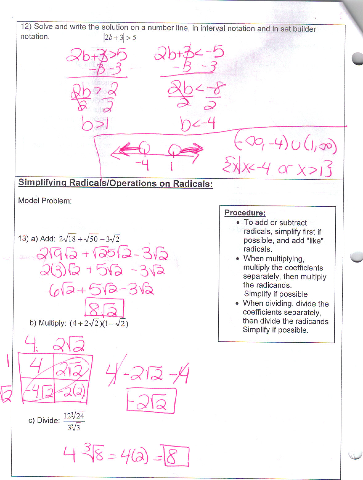 algebra 2 trigonometry review answers algebra 2 trigonometry test 1 answer key assessment. Black Bedroom Furniture Sets. Home Design Ideas